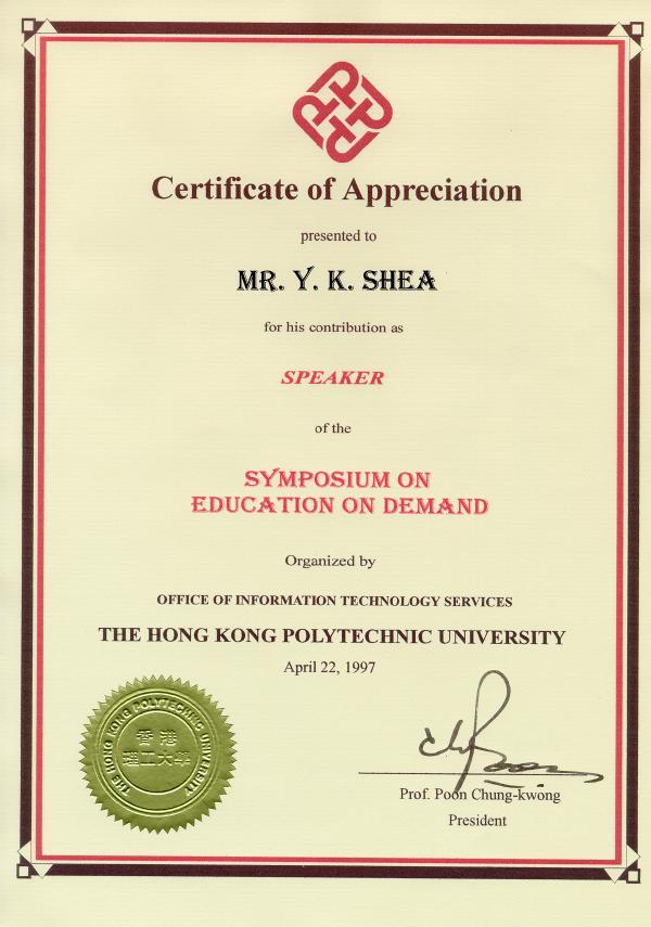 Certificate 97 Speaker